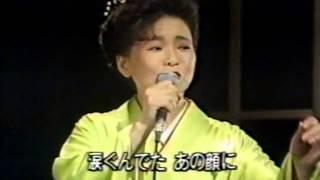 中村美津子