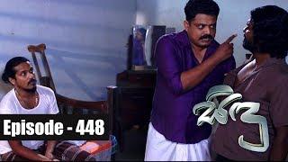 Sidu   Episode 448 25th April 2018 Thumbnail