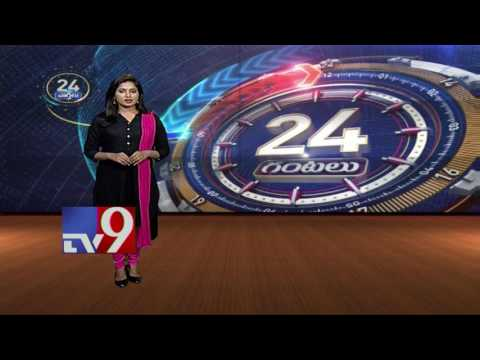 24 Hours 24 News : 23-04-2017 - TV9