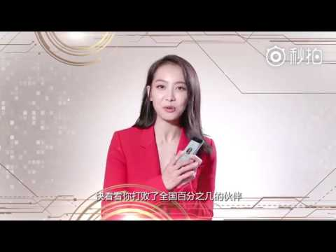 Victoria - OLAY China Application Review