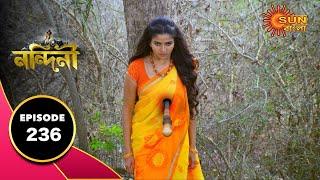 Nandini - Full Episode  13th July 2020  Sun Bangla TV Serial  Bengali Serial