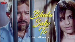 Bhula Sako To - Movie Song from - Wafaa - Rajesh Khanna - Laila Khan