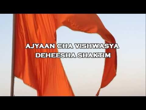 Rss Prarthana With Lyrics  Sangh Prarthana