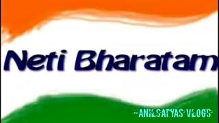 neti bharatam.wmv