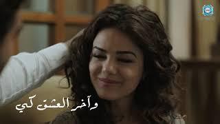 قلبي علينا - إياد الريماوي و كارمن توكمه جي - شارة مسلسل الندم