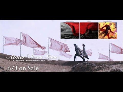 Aimer 「Brave Shine」 teaser