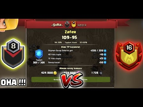 16 SEVİYE KLANI DEVİRDİK !!! (OHA!!) | Clash Of Clans