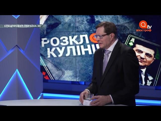 Академік Анатолій Пешко у програмі