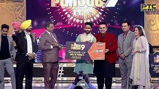 Winner Of Voice Of Punjab 9 (10/10)