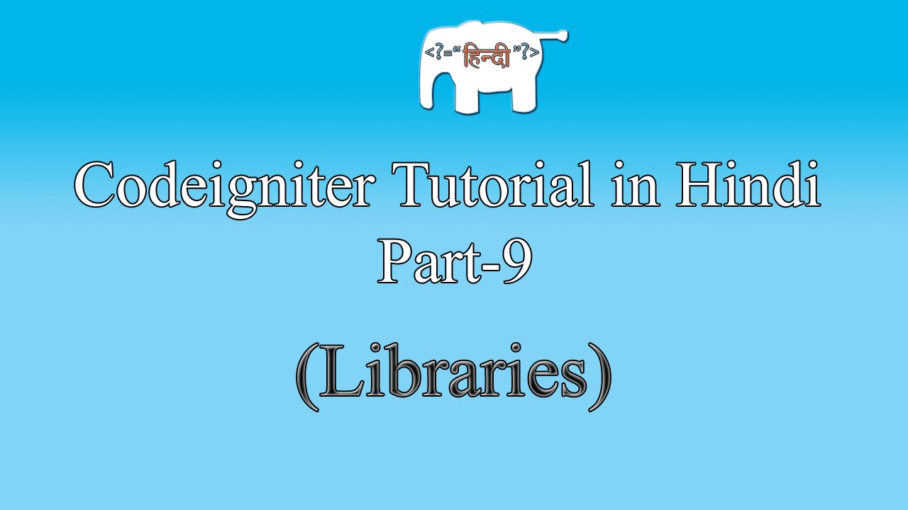 Codeigniter Tutorial in Hindi (Libraries) | Part-9 - YouTube