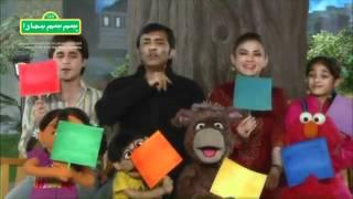 Seekhna - Sajjad Ali