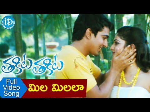 Mila Milalaa Song - Thakita Thakita Movie Songs - Harsh Vardhan Rane - Haripriya