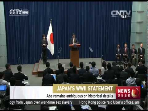 Kyodo News: Abe speech to include word