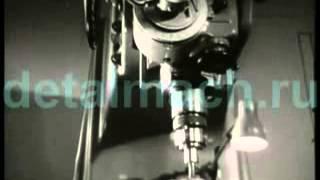 видео ОАО «Завод подшипников скольжения»
