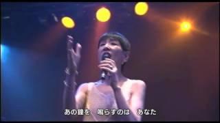 コラボ081014 和田アキ子×大友康平 あの鐘を鳴らすのはあなた.