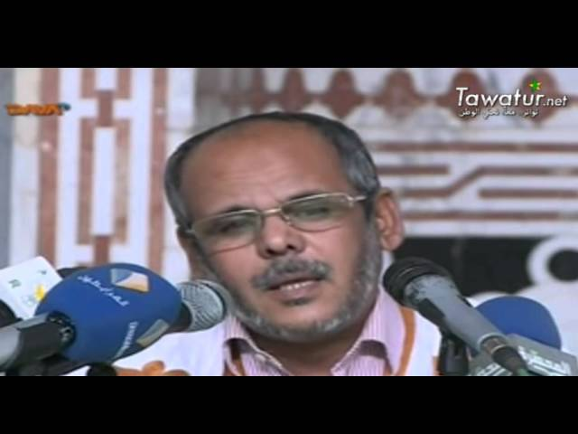 محاضرة للفقيه أحمد ولد النيني - أهوال يوم القيامة