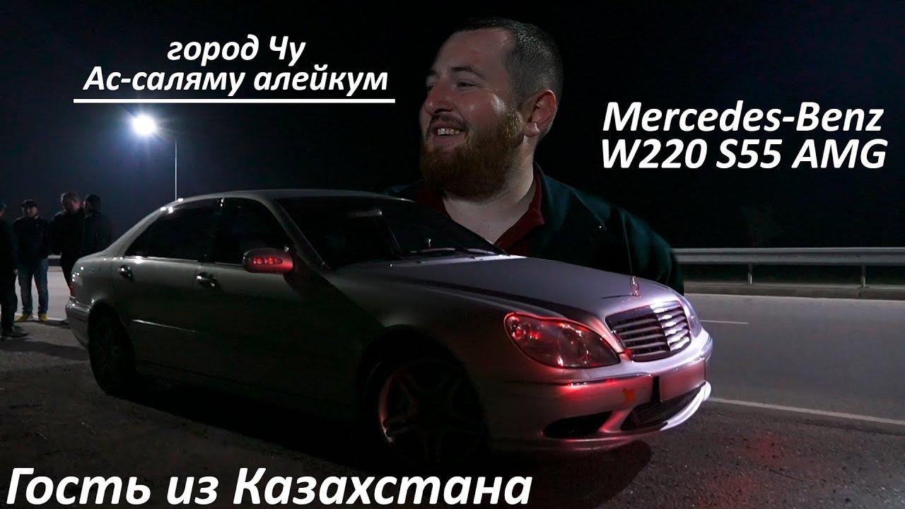 Гость из Казахстана приехал показать, на что способен его W220 S55 AMG Stage 2 600HP
