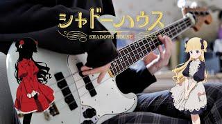 【シャドーハウス】ReoNa - ないない / Shadows House ED full「Nai Nai」bass cover ベース弾いてみた
