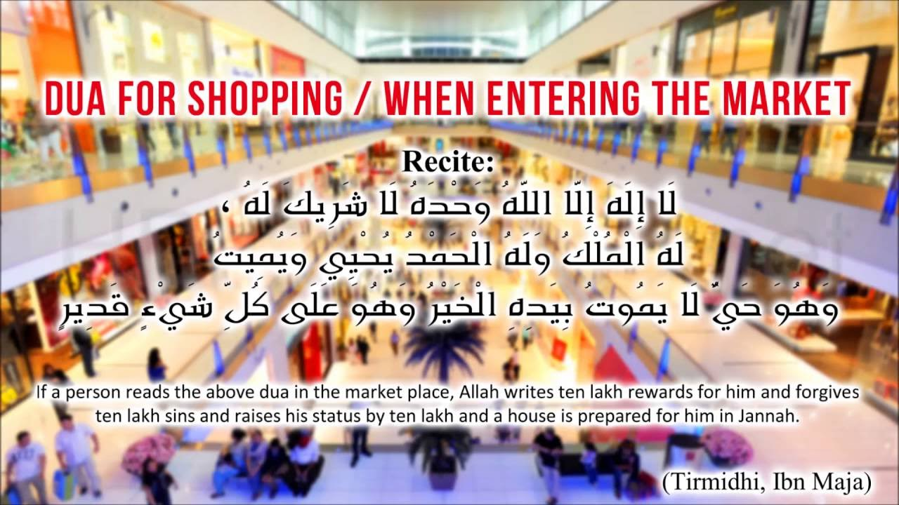 supplication for shopping learn dua when entering a shopping