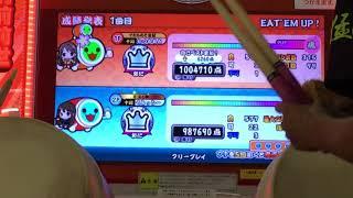 挑戦交流会(2017 8/19)3位決定戦 thumbnail