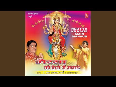 Sher Pe Sawar Maiyya Aai Re