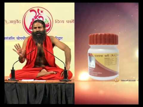 Benefits of Patanjali Guggul (Joint Pain, Piles and Weight Loss)