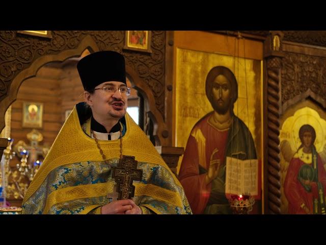 Проповедь отца Александра в праздник Благовещения Пресвятой Богородицы 07.04.2021