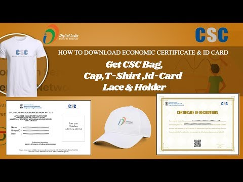csc certificate download - Myhiton
