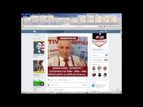 Видео урок 3 Обучение компьютерной грамотности