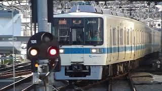 [警笛あり]小田急8000形急行「新宿行き」向ヶ丘遊園駅通過
