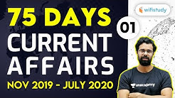 Last 75 Days Current Affairs 2020 | Current Affairs November 2019 to July 2020 | wifistudy