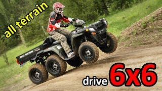 Six-wheel drive ATV / QUAD