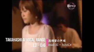 Takahashi Ai Live Vocal Range (E3 ~ C♯6) 高橋愛のライブ声域 (mid1E ...