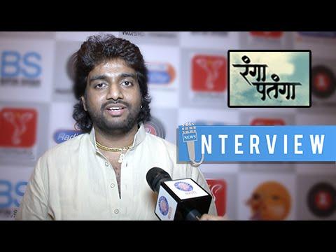 Adarsh Shinde Sings New Ghazal From Rangaa...