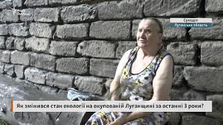 Окуповане селище Суходіл на Луганщині потерпає від сміття