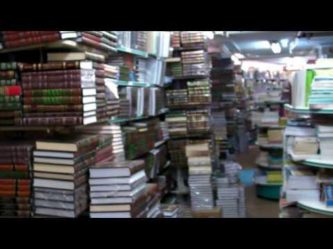 Madinah - Dar Az-Zamaan Bookstore
