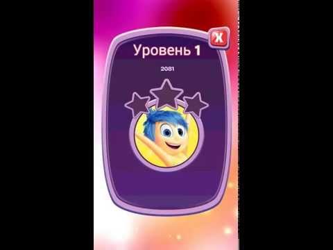 "Игра ""Головоломка: Шарики за ролики"" Disney 1-10"
