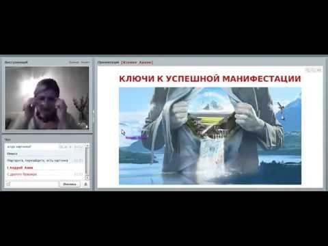 ксения аккем на ютубе видеоролики