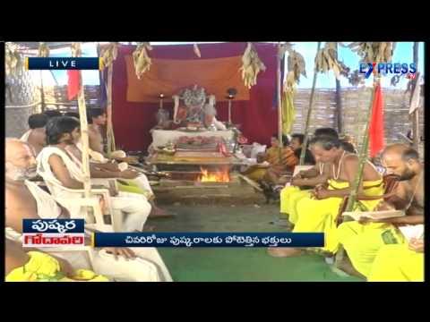 Dharmapuri Priests Performing Special Poojas To Lakshmi Narasimha Swamy - Express TV