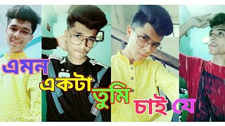 """(Robin) Best Boy Funny Musical""""Ly Video 2018.New Bangla Musically Video.Oporadhi Tv."""
