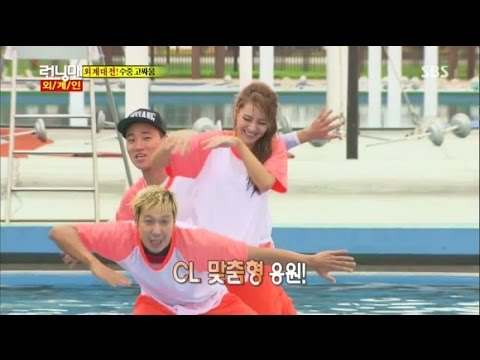 [ RM Funny ] 2NE1 Minzy Dara CL Bom Water Fight