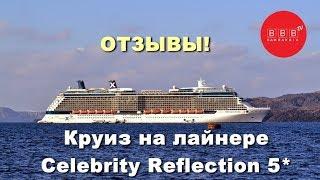 видео Программы отдыха с морскими круизами по греческим островам