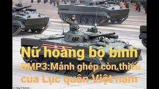 QPVN l Nữ hoàng bộ binh  BMP3:Mảnh ghép còn thiếu của Lục quân Việt nam