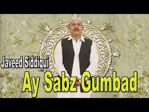 Ay Sabz Gumbad | Javed Siddiqui | Manqabat | HD Video