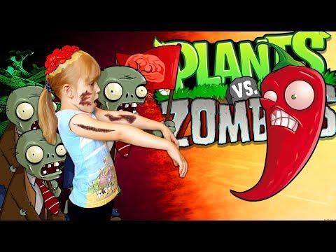 РАСТЕНИЯ против ЗОМБИ Я ЗОМБИ Plants Vs Zombies