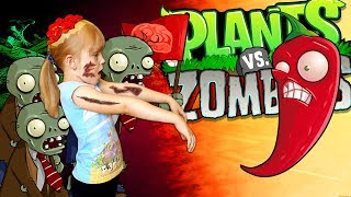 РАСТЕНИЯ против ЗОМБИ Я ЗОМБИ Plants Vs Zombies