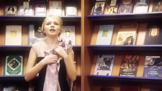 Страна читающая — Екатерина Кирман читает произведение «Сожженое письмо» А. С. Пушкина