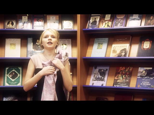 Изображение предпросмотра прочтения – ЕкатеринаКирман читает произведение «Сожженое письмо» А.С.Пушкина