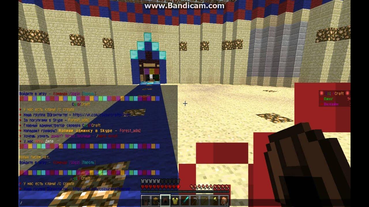 Скачать готовый сервер 1 5 1