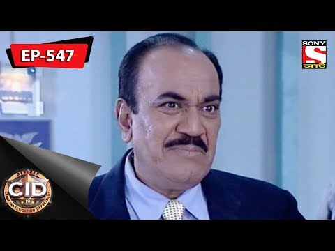 CID(Bengali) - Ep 547 - Murderous Credit Card -  24th March, 2018
